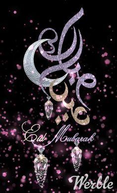 Eid Mubarak Gif, Eid Mubarak Quotes, Eid Quotes, Eid Mubarak Images, Mubarak Ramadan, Eid Mubarak Wishes, Happy Eid Mubarak, Eid Ul Azha Mubarak, Ramadan Kareem Pictures