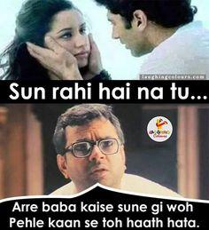 Sun raha hai na tu 😂😂😂 Latest Funny Jokes, Very Funny Memes, Funny School Jokes, Some Funny Jokes, Funny Relatable Memes, Funny Facts, Crazy Jokes, Funny Baby Memes, Funny Jokes In Hindi