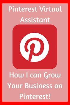 Are you a business owner who needs help getting noticed on Pinterest? Are you a busy blogger who needs an extra hand promoting your work on Pinterest? I can help! #pinterest #business #help #blogger #busy #virtualassistant