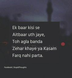 192 Best Emotional Queots Images In 2019 Heart Touching Shayari