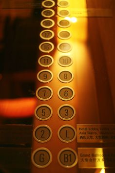 Photography idea: skyscraper elevator buttons