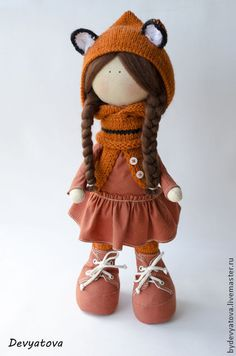 Кукла Liza - рыжий,лиса,кукла в подарок,человечек,косички,кукла ручной работы