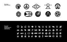ussr logos