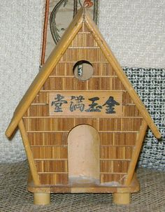 Vintage Bamboo Hut Bank by theevintageshop on Etsy, $6.00