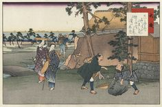 """At Ōiso, the 8th station along the Tokaido. Kita tries to lift the """"Torako ishi"""" (Stone of Tora), reputed to cause the rain to fall in Ōiso."""