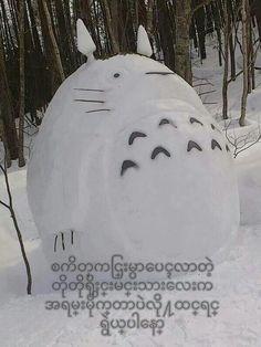Totoro neve snow