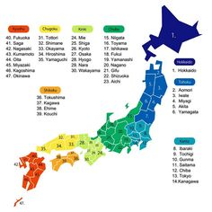 Regions and Prefectures in Japan