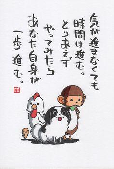 ペラい言葉が | ヤポンスキー こばやし画伯オフィシャルブログ「ヤポンスキーこばやし画伯のお絵描き日記」Powered by Ameba