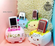 Cute Hannari Tofu Plush 4G Cell Phone Holder Set X 4 Dool