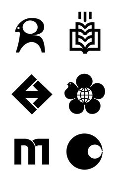 Along with Paul Rand, this is guy is a big name in the graphic design/logo world.  Really simple yet effective branding solutions from this guy