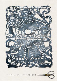 Zhangxiaoquan Scissors: Chinese paper-cut, 1