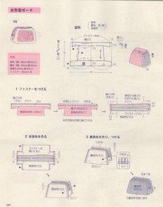 giftjap.info - Интернет-магазин   Japanese book and magazine handicrafts - Lady Boutique 2016-1