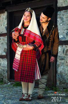 """""""Girl, beautiful girl"""" calendar 2017@The Regional Ethnographic Museum - Plovdiv [http://bogara.bg/en/articles/198-calendar-2017.html]"""
