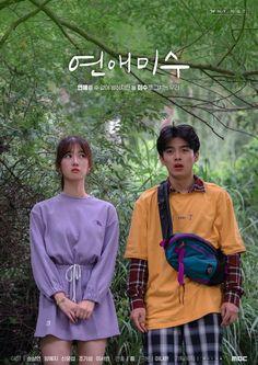 FAILing in Love (연애미수) Korean - Drama - Picture @ HanCinema :: The Korean Movie and Drama Database Korean Drama Romance, Korean Drama List, Cute Romance, Korean Drama Movies, It Movie Cast, Film Movie, Netflix Movie List, Film China, Chines Drama