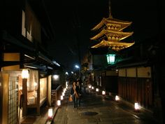 Kyoto Higashiyama Light up 3/10/2012 - 3/16/2012  http://www.hanatouro.jp/e/index.html
