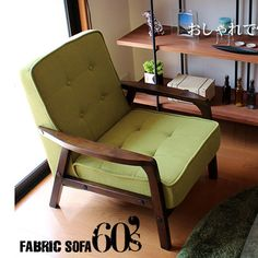 Astonishing Tips: Futon Upcycle Gardens futon kids sofas.Futon Office Shops futon cover no sew. Twin Futon Mattress, Futon Bunk Bed, Futon Bedroom, Futon Couch, Futon Frame, Futon Diy, Pallet Futon, Metal Futon, Futons