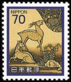 Writing Box Cover. Deer