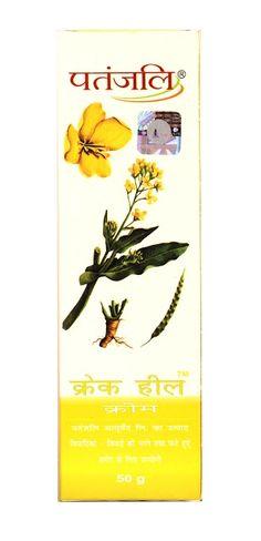 Herbal Skin Care Patanjali CRACK HEAL CREAM  #patanjali products
