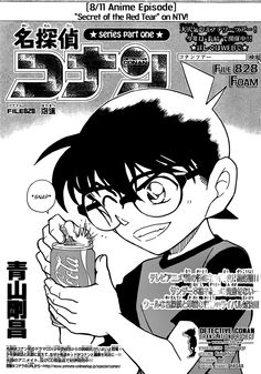 Read manga Detective Conan 828 online in high quality
