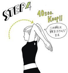 【#9】たった数秒でマイナス3センチ?!「ハビット・コントロール」が二の腕の即効痩せを叶える | by.S Health And Fitness Tips, Health Diet, Fitness Diet, Yoga Fitness, Health And Beauty, Health And Wellness, Keep Fit, Tips Belleza, Excercise