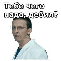 Hello Memes, Russian Memes, Funny Mems, Fun Live, Instagram Design, Work Memes, Mood Pics, My Mood, Wtf Funny