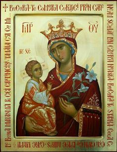 """The """"Unfading Bloom"""" Icon of the Most Holy Theotokos (Romanian icon) Orthodox Icons, I Icon, Madonna And Child, Artwork, Book Art, Art Hobbies"""