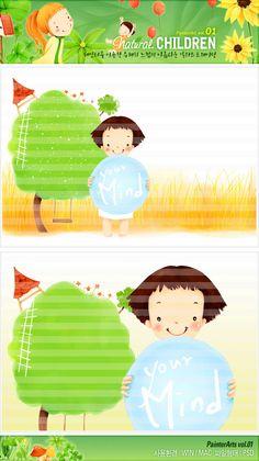 사람, 식물, 여자, 어린이, 자연, 나무, 일러스트, freegine, 소녀, 친환경, 초원, 들풀, 그네, 에프지아이, FGI, pai001 #유토이미지 #프리진 #utoimage #freegine 3876098