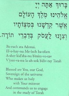 There are many ways to learn Hebrew and for many people it's all about flexibility, convenience and enjoyment. The reasons for learning a second or even third language will vary from person to person but generally the ability to commu Hebrew Prayers, Biblical Hebrew, Hebrew Words, Hebrew Writing, Jewish Quotes, Israel, Messianic Judaism, Hebrew School, Learn Hebrew