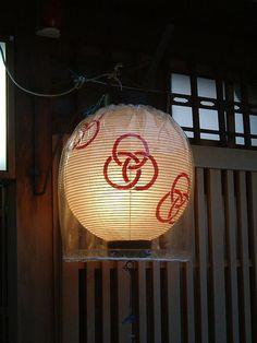 Miyagawacho lantern