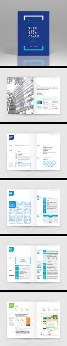 IONOI Book Design Layout, Print Layout, Art Design, Graphic Design, Brochure Layout, Brochure Design, Editorial Layout, Editorial Design, Portfolio Website Design