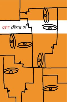 Book cover by Krishnendu Chaki