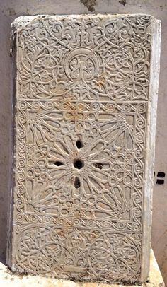 A stone panel at Sidi Kacem Jellizi in Tunis, Tunisia. Islamic geometric design