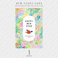 【箱庭デザイン年賀状】Garden of Joy Flyer Design, Layout Design, Design Art, Graphic Design, Drawing Practice, New Year Card, Love Photos, Diy Cards, Art Drawings