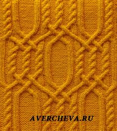 Cable pattern: 36 stitches, 62 row repeat - узор 811