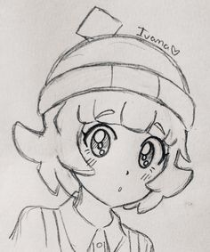 La pereza me consume — Happy late birthday, Lui! Anime Boy Sketch, Art Drawings Sketches Simple, Cool Drawings, Cute Animal Drawings, Cartoon Drawings, Lino Art, Anime Character Drawing, Cartoon Art Styles, Anime Kawaii