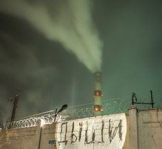 "Анонимный омский стрит-арт / Блог им. v0lkoov / art-omk.com - Omsk, Russia Street Art - translation: ""breathe"""