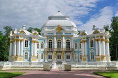 Tsarskoïe Selo près de Saint-Pétersbourg, Russie