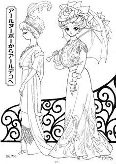 Ladies in historical costume: 1901, 1911, Princess World, shojo princess coloring page, p27 |  Princess-World-30.jpg