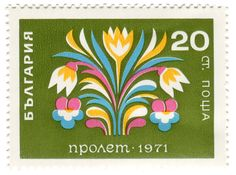 vintage Bulgarian postage stamp flowers for Spring 1971, green 20