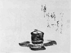Hakuin, Stone Mortar & Ant (on the lid) Zen Art, Ink Painting, Ants, Japanese Art, Autumn Leaves, Birds, Stone, Inspiration, Image