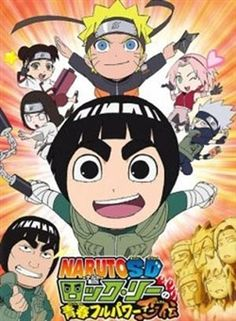 The Rock Lee spin-off of Naruto. Yay, more screen time for Rock Lee, not to mention cute chibi characters!