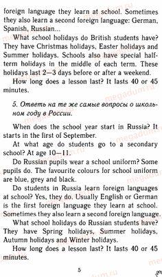 Ответы к заданиям на странице №5 учебника - Английский язык 5-6 класс Биболетова гдз решебник