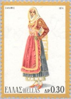 Sello: Female Costume from the island of Salamis (Grecia) (National Costumes) Mi:GR 1199 Greek Traditional Dress, Greece Pictures, Costumes For Women, Costume Design, Postage Stamps, Aurora Sleeping Beauty, Female, Island, Athens