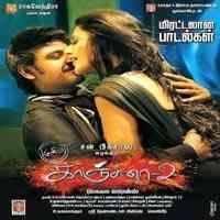 Kanchana 2 2015 Tamil Movie Mp3 Songs Download Kuttyweb Tamil Movies Online Kanchana 2 Tamil Movies