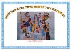 dreamskindergarten        Το νηπιαγωγείο  που ονειρεύομαι !: Αινίγματα για τους 12 θεούς του Ολύμπου Ancient Greece, Greek Mythology, Baseball Cards, Education, Kids, Fictional Characters, Art, Young Children, Art Background