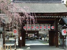 Hirano-jinja Shrine.Kyoto,japan