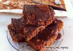 Ενσωματωμένη εικόνα Sweet Recipes, Brownies, Sweets, Cooking, Desserts, Greek, Food, Cakes, Dessert Ideas