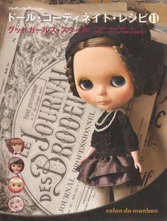 Doll Coordinate Recipe 11