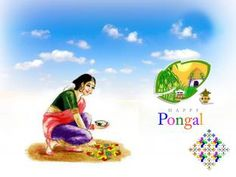 Happy Pongal Greeting Images with Wishes Messages Sea Wallpaper, Full Hd Wallpaper, Nature Wallpaper, Mobile Wallpaper, Wallpaper Free Download, Wallpaper Downloads, Happy Pongal Wishes, Pongal Images, Greetings Images