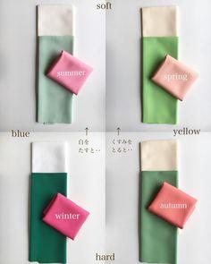 Deep Autumn, Deep Winter, Warm Autumn, Soft Summer Color Palette, Create Color Palette, Winter Colors, Summer Colors, Light Spring, Warm Spring